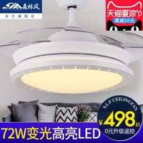 森林风隐形吊扇灯 风扇灯客厅餐厅超薄家用LED现代简约风扇吊灯
