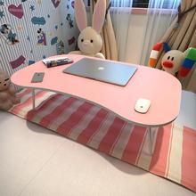 饭桌可爱床上桌子小型折叠桌简易简约迷你寝室粉色吃饭床头家用飘