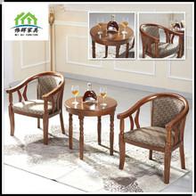 酒店圈椅茶几三件套宾馆实木圈椅休闲椅洽谈桌椅卧室家具单人围椅