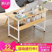 现代简约电脑桌台式家用卧室简易学生办公桌书桌写字桌桌子写字台