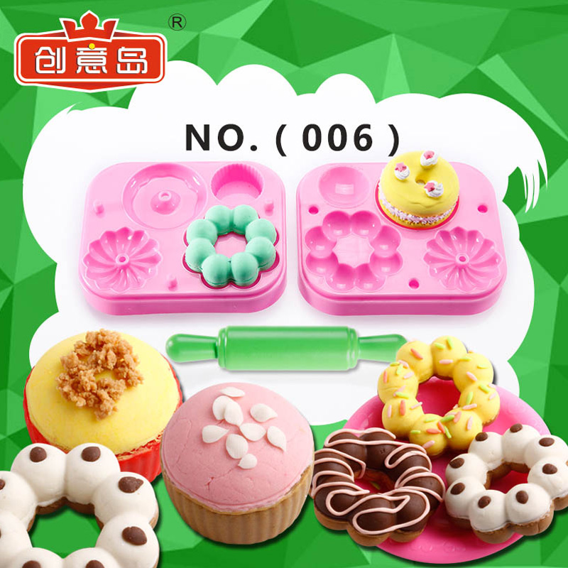 创意岛超轻粘土彩泥模具工具套装甜甜圈儿童手工diy橡皮泥工具006