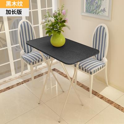 小户型折叠桌简约吃饭桌家用餐桌简易户外便携式摆摊桌可折叠桌子哪个牌子好