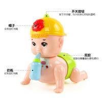 Baby learning crawling toys Children's puzzle will be called father and mother baby 6-12 months Electric climbing baby doll