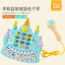 儿童多功能电子琴音乐带麦克风话筒电话学习故事机宝宝早教玩具