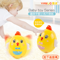 Will call mom and dad music tumbler baby toy girl early teach puzzle child boy 0-1-3 years old