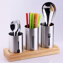 创意餐具收纳 勺子 韩式木座筷子笼套装 304不锈钢筷子筒三件套