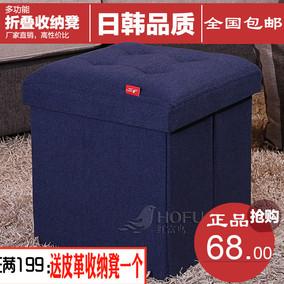 红富鸟收纳凳储物凳试穿换鞋凳折叠玩具收纳箱布艺沙发凳搁脚凳