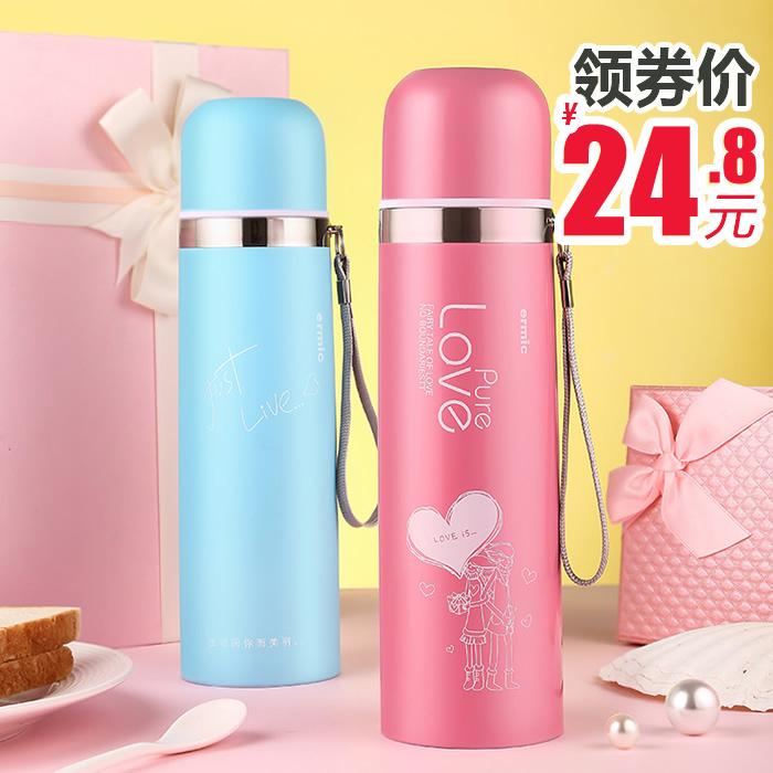 不漏水保温水杯女士用口杯304不锈钢创意粉色带绳真空500ml大容量优惠券