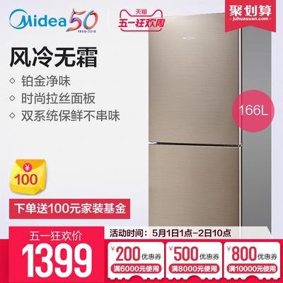 Midea/美的 BCD-166WM冰箱双开门两门小型冰箱家用风冷无霜电冰箱618大促