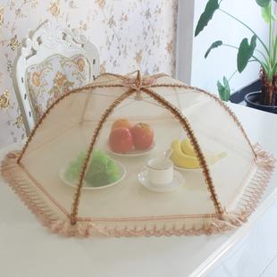 菜罩可折叠防苍蝇盖菜罩防尘饭菜罩子餐桌剩菜罩家用桌盖遮菜罩伞