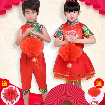 元旦儿童演出服男女童表演服装幼儿园腰鼓秧歌服中国民族舞蹈服