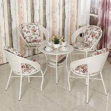 藤椅桌椅凳子创意休闲编制竹编三人阳台卧室靠背复古双人三件套编