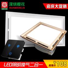 集成吊顶换气扇加led照明灯二合一排气扇卫生间嵌入式厨房排风扇