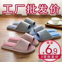 新款2018棉拖鞋女情侣包跟男居家室内爱厚底秋冬季防滑软底保暖
