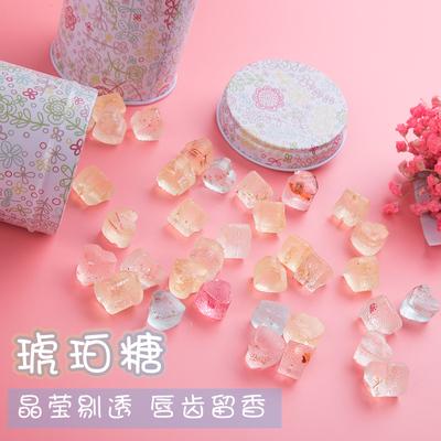 网红琥珀糖手工星空棒棒糖樱花女生高颜值零食糖果礼盒圣诞节礼物