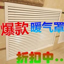 Stores en aluminium sur mesure couverture chauffante couverture chauffante Maison Couverture chauffante démodée prise de courant dair climatiseur persiennes