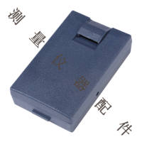 BDC25A/B Ni-MH rechargeable battery is suitable for Soka SET5F, SET5G, SET2B, SET2C and other instruments