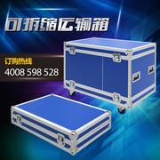 长旅 可拆卸铝合金精密仪器设备箱 多功能航空铝箱运输箱定制