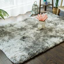 杂色扎染渐变地毯客厅茶几垫网红长毛可水洗满铺卧室 现代北欧ins