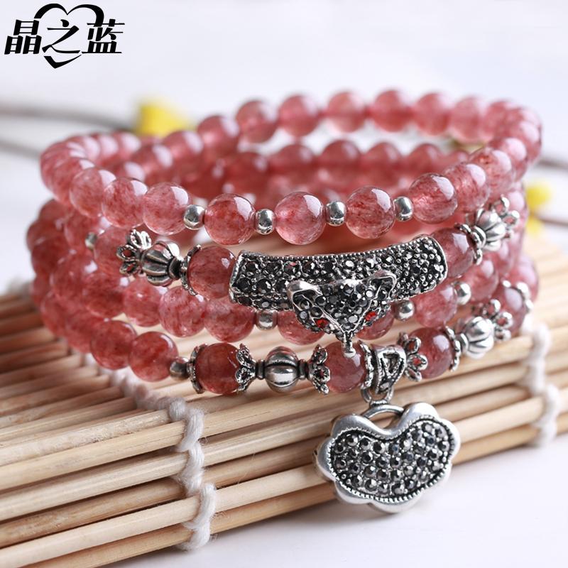 草莓晶多层手链