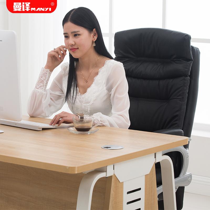 曼译 老板椅 大班椅真皮办公椅子家用电脑椅可躺转椅书房按摩椅