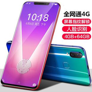 刘海屏R11s学生全网通4G全面屏智能手机大屏超薄安卓指纹解锁电信