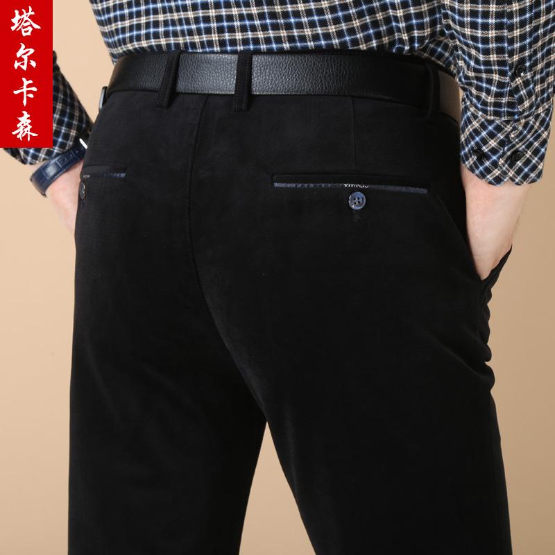 男士灯芯绒休闲裤直筒