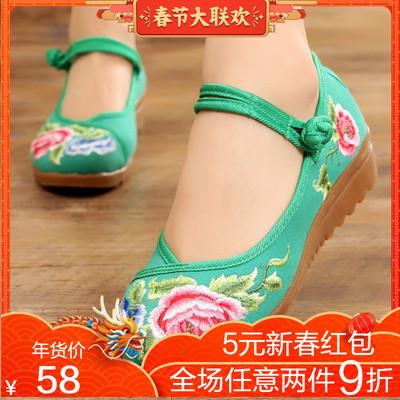 老北京布鞋女春2018新款单鞋坡跟绣花鞋牛筋底民族风舞蹈鞋妈妈鞋