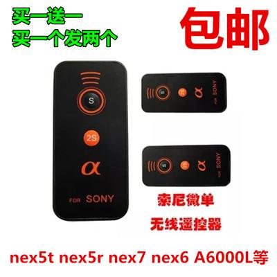 包邮 适用索尼单反相机遥控器NEX5R/5T/5N/5C A99 A7r A6000 sony
