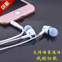 魅族耳机EP31 5S 3 mx6魅蓝E2 note5 原装低音入耳式专用原配耳机