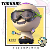 TOSWIM Tuosheng children's goggles HD anti-fog swimming glasses large box waterproof play boys and girls swimming goggles