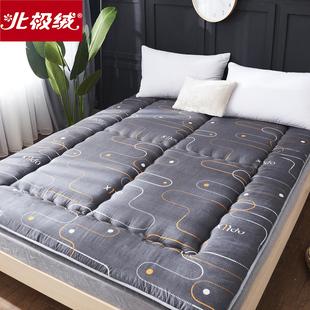 北极绒加厚床垫1.5m软垫被单人双人家用床褥子学生宿舍海绵榻榻米