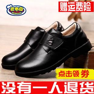 巴布豆童鞋儿童皮鞋黑色真皮鞋男中大童2017新款男童鞋表演鞋学生