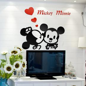 米奇3D立体墙贴亚克力墙贴儿童房卧室床头贴画客厅卡通背景墙装饰
