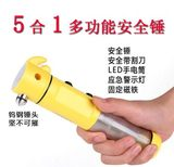 Fire emergency LED flashlight flashlight searchlight portable rechargeable lamp Hotel