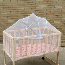 ベビークレードルベッド蚊帳カバー赤ちゃん新生児ベッドベッドアーチbb蚊帳小さなベッド蚊帳ネットボトムレス