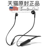 Bluetooth headset ear in-ear Apple wireless sports running earplugs hanging neck iPhone7 headset X mobile phone 8p ultra long standby for vivo Android oppo