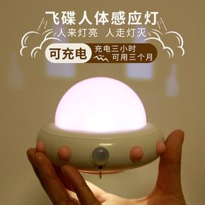 智能遥控灯照明床头创意LED灯电池家居柔光飞碟小夜灯节能创意