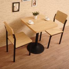 现货快餐桌椅小吃店桌椅简约黑白圆方形餐桌甜品店奶茶店桌椅组合