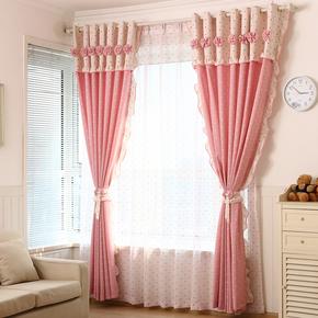 定制特价卧室儿童房公主女孩粉色田园韩式温馨特价爱心窗帘布成品