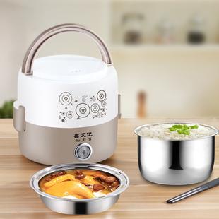 电热饭盒加热插电二层热饭盒迷你双层自动蒸热饭器