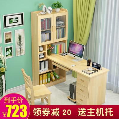 转角电脑桌带书柜