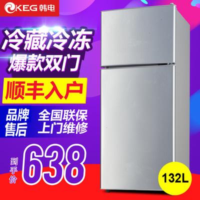 韩电102升冰箱家用电冰箱小型双门式冷藏冷冻节能静音宿舍出租评测