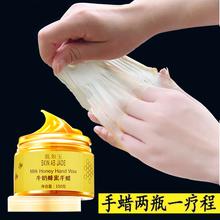 天天特价手膜嫩白保湿去死皮去角质淡化细纹护手手部保养脚膜手蜡