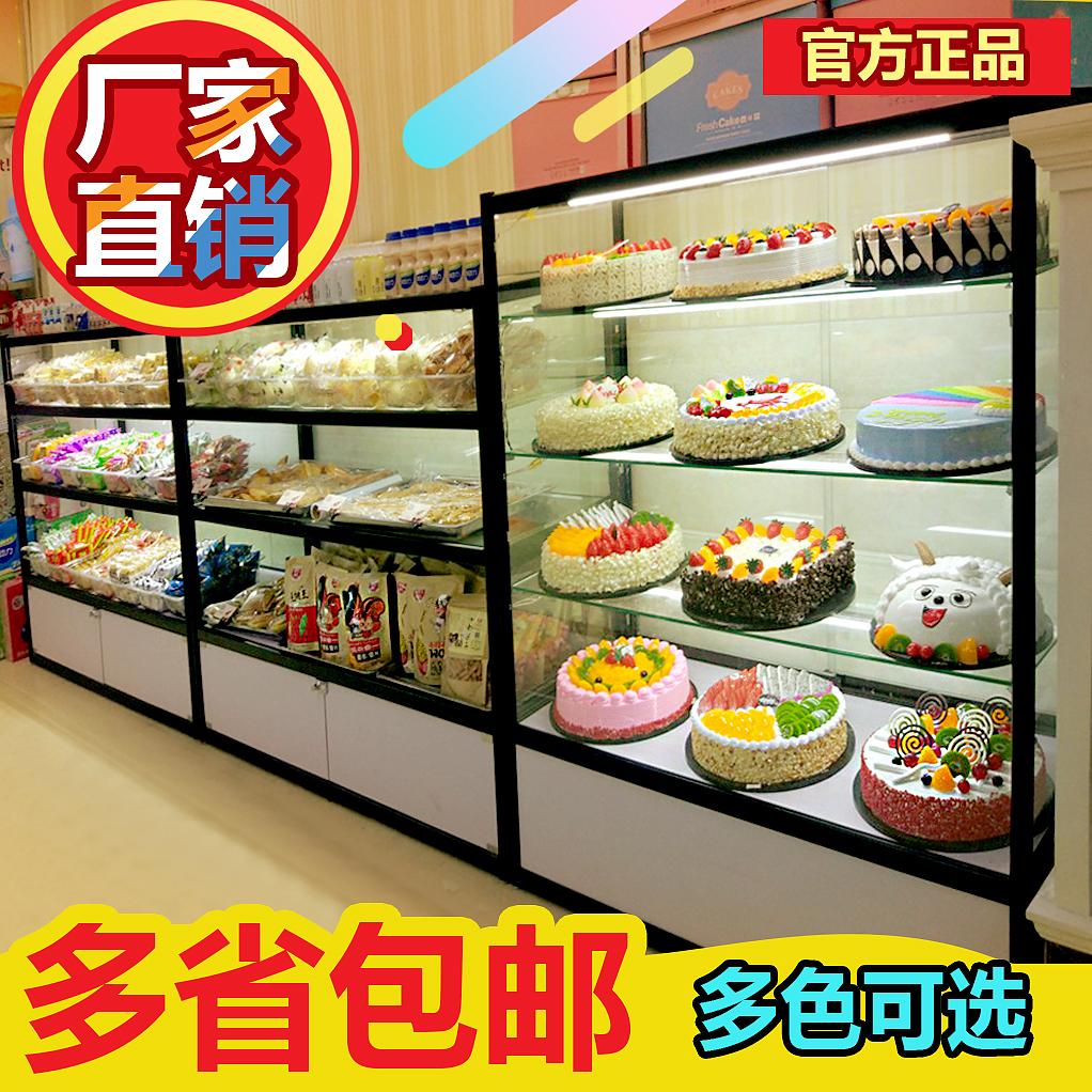 面包玻璃展柜展示柜