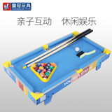 Crown large American home small black 8 standard billiard table fancy wooden billiard table children's parent-child toy