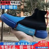 中国李宁纽约时装周休闲鞋男女鞋新款悟道2ACE高帮运动鞋AGBP031