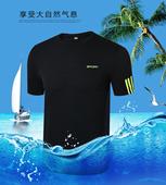 透氣速干T恤男夏季跑步短袖 運動上衣健身訓練足球藍球寬松衣服薄