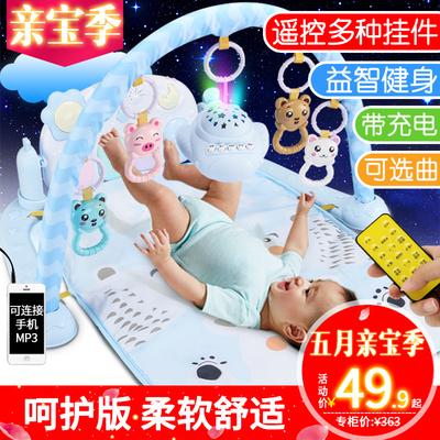 婴儿健身架器脚踏钢琴新生儿音乐游戏毯宝宝玩具0-1岁3-6-12个月官网