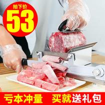 牛羊肉切片机家用手动切肉片机肉卷机器刨肉机切冻肉火锅饭店商用